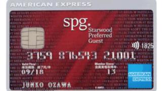 お得なSPGアメックス紹介入会キャンペーン♪陸マイラー必携!ホテルもマイル還元率も優秀カード申込方法・審査・限度額など